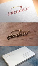 pekoodoさんの生活雑貨ブランド「スプランドゥール」のロゴへの提案