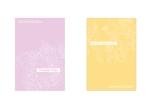to_001さんのポストカードのデザイン(四季4種+他2種)への提案