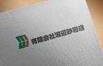 yoshimoto170531さんの建設業(土木)ロゴへの提案