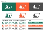 hutoさんの建設業(土木)ロゴへの提案