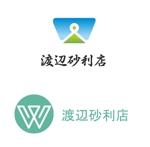 haruka322さんの建設業(土木)ロゴへの提案