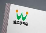 u164さんの建設業(土木)ロゴへの提案