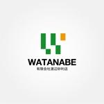 tanaka10さんの建設業(土木)ロゴへの提案