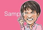 st-sさんの4,300名が見る!YouTube「おさとエクセル」のイラストを募集します!(やさしい印象を与える笑顔)への提案