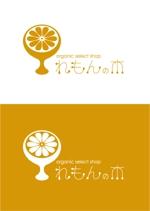KaNkAnさんの自然食品店のロゴ制作への提案