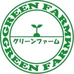 junioさんの農場のロゴへの提案
