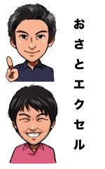 satachi1028さんの4,300名が見る!YouTube「おさとエクセル」のイラストを募集します!(やさしい印象を与える笑顔)への提案