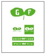 SATOさんの農場のロゴへの提案