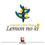 awn_estudioさんの自然食品店のロゴ制作への提案