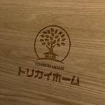 Yuichiro_Kojimaさんの佐賀県三養基郡基山町の住宅会社「トリカイホーム」のロゴ作成への提案