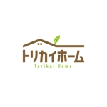 atariさんの佐賀県三養基郡基山町の住宅会社「トリカイホーム」のロゴ作成への提案