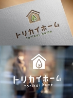 m_mtbooksさんの佐賀県三養基郡基山町の住宅会社「トリカイホーム」のロゴ作成への提案