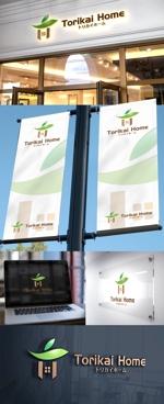 NJONESさんの佐賀県三養基郡基山町の住宅会社「トリカイホーム」のロゴ作成への提案