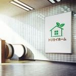 syozan1359さんの佐賀県三養基郡基山町の住宅会社「トリカイホーム」のロゴ作成への提案