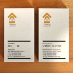 YTOKUさんの佐賀県三養基郡基山町の住宅会社「トリカイホーム」のロゴ作成への提案
