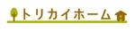 atari777さんの佐賀県三養基郡基山町の住宅会社「トリカイホーム」のロゴ作成への提案