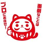 syuwaさんの新規年賀アプリの「ゆるキャラ」デザインへの提案
