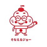 kamono84さんの新規年賀アプリの「ゆるキャラ」デザインへの提案