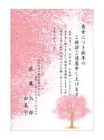 Nyapさんの喪中はがきのデザイン(桜の絵柄)への提案