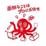 minagirura27さんの新規年賀アプリの「ゆるキャラ」デザインへの提案