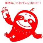 Gu_1024さんの新規年賀アプリの「ゆるキャラ」デザインへの提案
