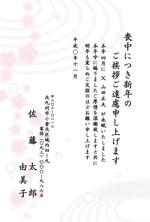 narumiyaさんの喪中はがきのデザイン(桜の絵柄)への提案