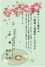 bun1さんの喪中はがきのデザイン(桜の絵柄)への提案
