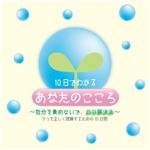 mikejiさんのうつ患者向けのDVDのパッケージを募集します。への提案