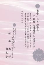 tooimachiさんの喪中はがきのデザイン(桜の絵柄)への提案