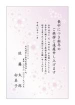 Horry_violetさんの喪中はがきのデザイン(桜の絵柄)への提案
