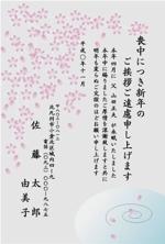 cyanaさんの喪中はがきのデザイン(桜の絵柄)への提案