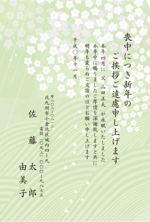 r-tanakaさんの喪中はがきのデザイン(桜の絵柄)への提案
