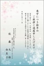 ukuleleさんの喪中はがきのデザイン(桜の絵柄)への提案