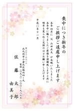 tmk999さんの喪中はがきのデザイン(桜の絵柄)への提案