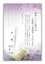 gkanekoさんの喪中はがきのデザイン(桜の絵柄)への提案