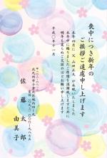 hiromaro2さんの喪中はがきのデザイン(桜の絵柄)への提案