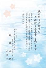 takashi810さんの喪中はがきのデザイン(桜の絵柄)への提案