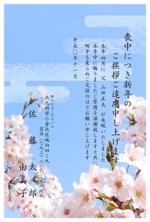 izukyouさんの喪中はがきのデザイン(桜の絵柄)への提案