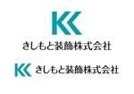 skyblueさんの新規設立会社のロゴ作成への提案