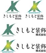 cpo_mnさんの新規設立会社のロゴ作成への提案