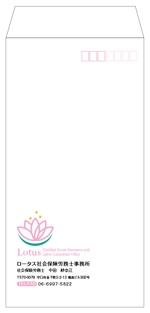 yasu_yasuさんの社会保険労務士事務所の封筒(角2・長3)のデザイン プリントパック指定(ロゴあり)への提案