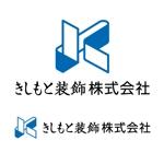 hdo-lさんの新規設立会社のロゴ作成への提案