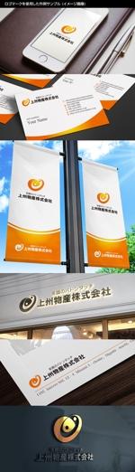 kinryuzanさんのポップコーン機等の模擬店系商材のレンタル通販会社の会社ロゴ制作への提案