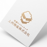 doremidesignさんのポップコーン機等の模擬店系商材のレンタル通販会社の会社ロゴ制作への提案