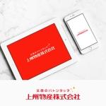 fujiseyooさんのポップコーン機等の模擬店系商材のレンタル通販会社の会社ロゴ制作への提案