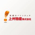 enpitsudoさんのポップコーン機等の模擬店系商材のレンタル通販会社の会社ロゴ制作への提案