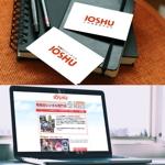 nekosuさんのポップコーン機等の模擬店系商材のレンタル通販会社の会社ロゴ制作への提案