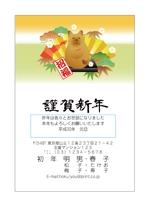 chiharu2010さんの新規年賀状アプリ 戌年 年賀デザイン募集への提案