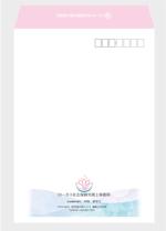 mabanyaさんの社会保険労務士事務所の封筒(角2・長3)のデザイン プリントパック指定(ロゴあり)への提案