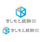 hiryuさんの新規設立会社のロゴ作成への提案